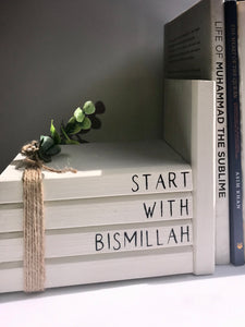 Farmhouse Islamic Bookends