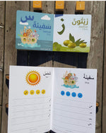 Load image into Gallery viewer, My Quran Alphabet Work Book