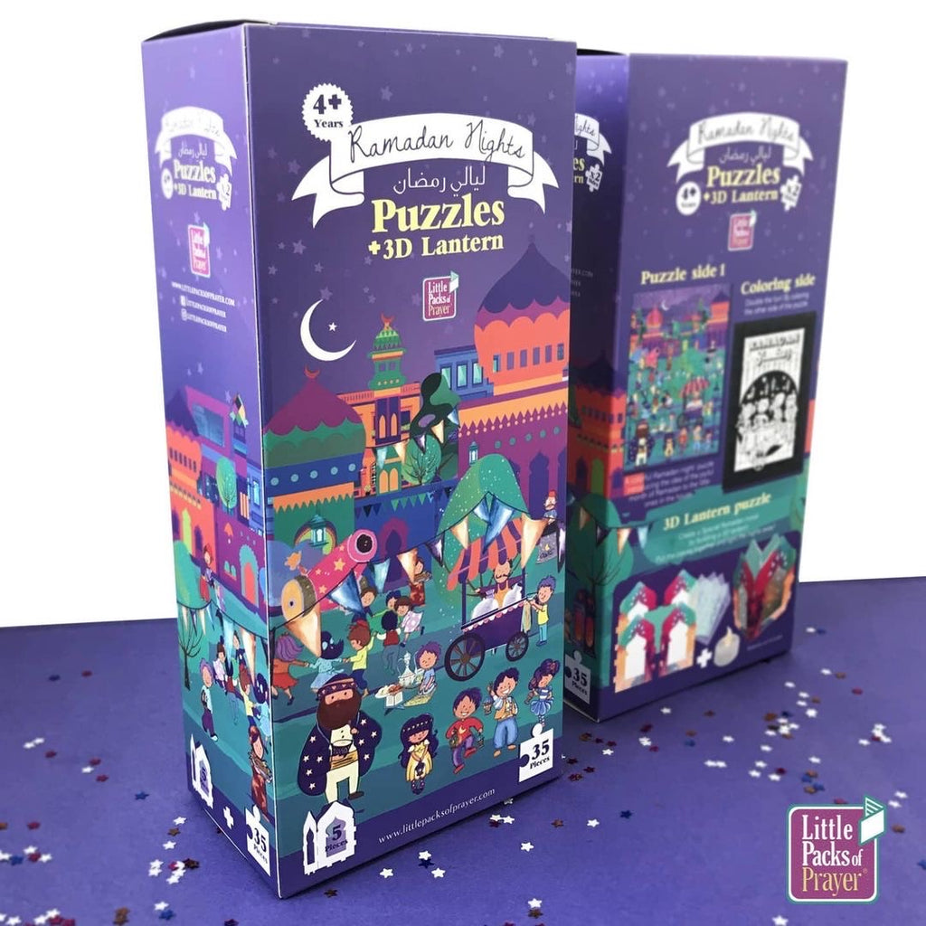 Ramadan Night Puzzle Set-Toys & Games-Little Packs of Prayer-Crescent Moon Store