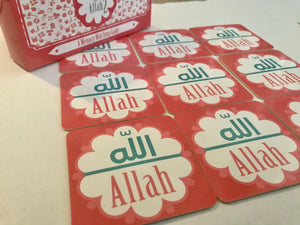 Names Of Allah Memory Matching Game