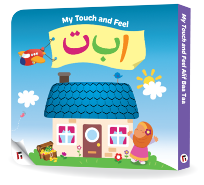 My Touch and Feel Alif Baa Taa-Islamic Books-Learning Roots-Crescent Moon Store