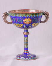Load image into Gallery viewer, Cloisonné Goblet, China, c.1850