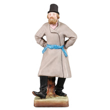 Load image into Gallery viewer, Antique Porcelain figure by the Gardner factory, Moscow Russia