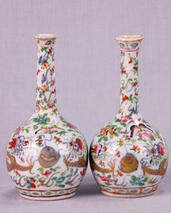Pair Qing Dynasty Vases, China