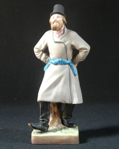Porcelain figure by the Gardner factory, Moscow Russia