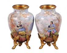 Load image into Gallery viewer, Miniature Limoges Enamel on Copper Vases