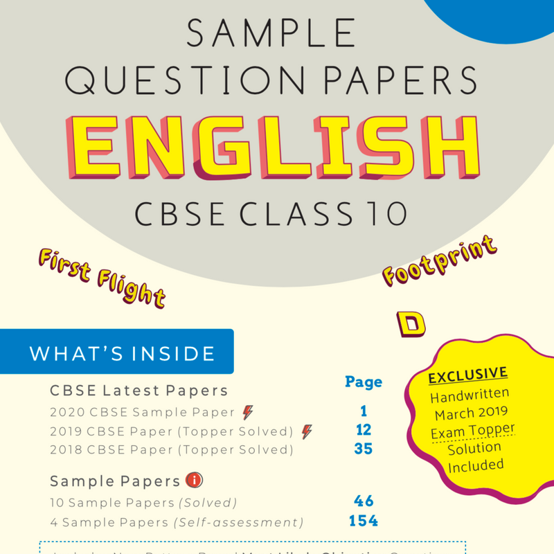 CBSE Sample Question Papers Class 10 English For February 2020 Exam (SP101)