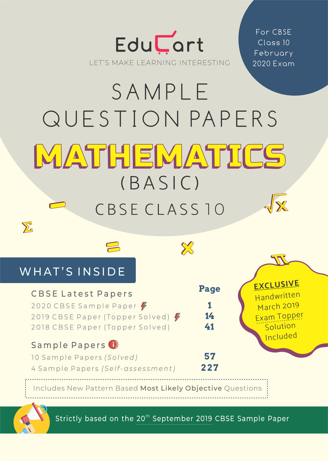 CBSE Sample Question Papers Class 10 Mathematics (Basic) For February 2020 Exam (SP104)