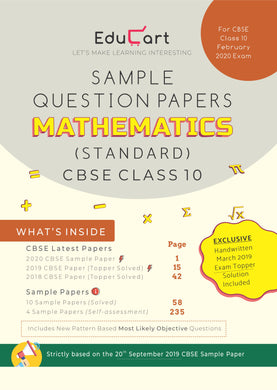 CBSE Sample Question Papers Class 10 Mathematics (Standard) For February 2020 Exam (SP105)