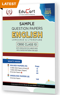 Educart CBSE Sample Question Papers English Language & Literature Class 10 On New Pattern (For 2021) (SP208N)