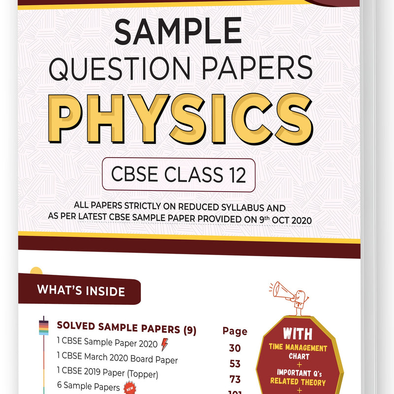 Educart CBSE Class 12 Physics Sample Question Papers 2021 (As Per 9th Oct CBSE Sample Paper)