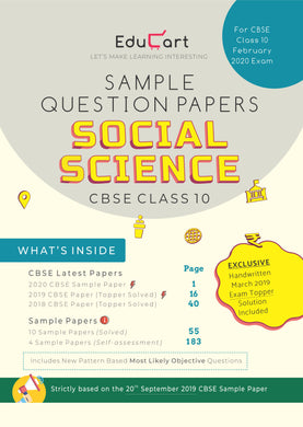 CBSE Sample Question Papers Class 10 Social Science For February 2020 Exam (SP107)