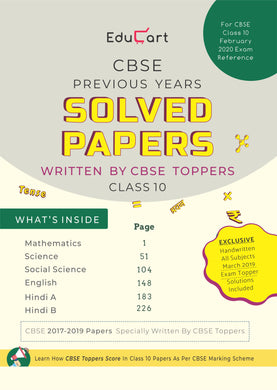 CBSE Previous Years Solved Papers 2020 For Class 10 (SP108)