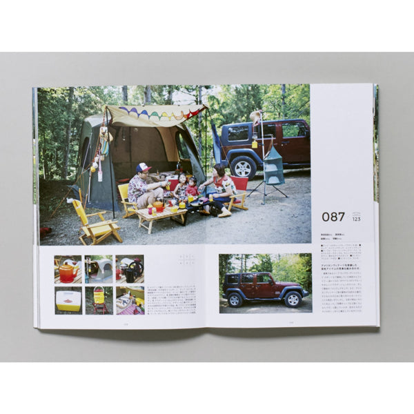 The Camp Style Book - 2010 - 2015 Archive Go Out