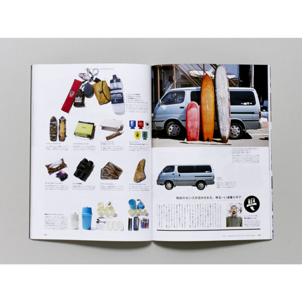 Go Out Outdoor Gear Book vol.2