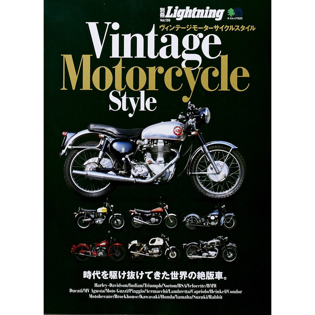 Vintage Motorcycle Style