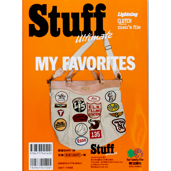 Stuff Ultimate - My Favorites