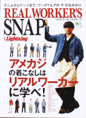Real Worker's Snap
