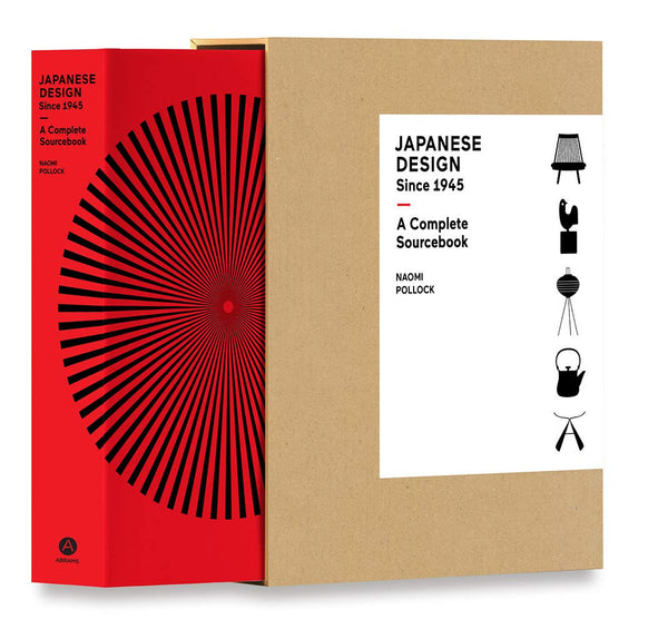 Japanese Design Since 1945