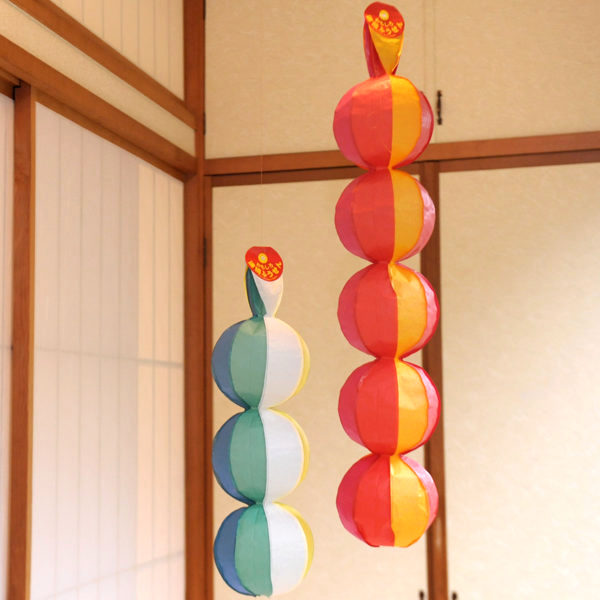 Kamifusen Balloon Garland