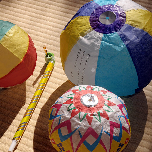 Kamifusen Balloon Party Set