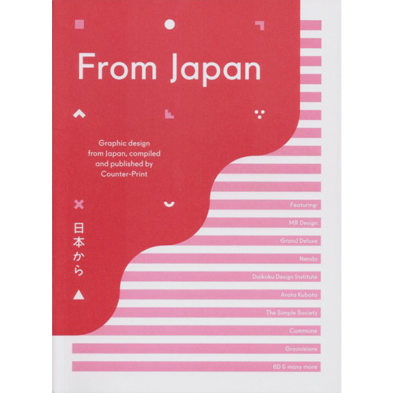 From Japan. Graphic design from Japan.