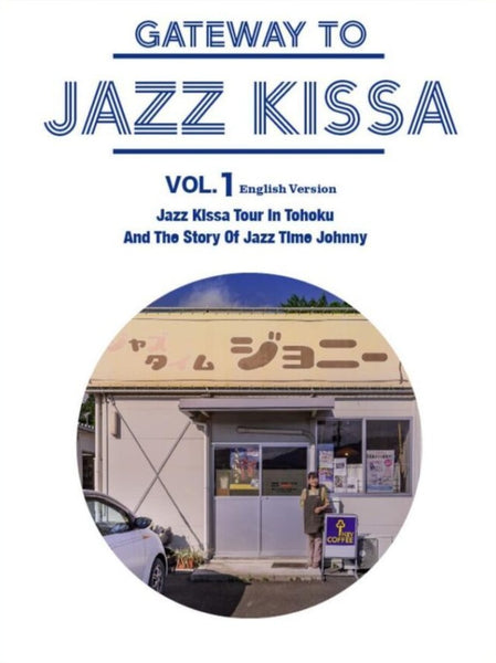 Gateway to Jazz Kissa Vol.1