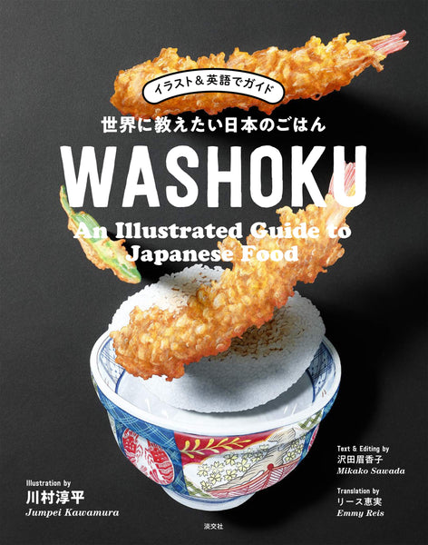 Washoku - An Illustrated Guide To Japanese Food
