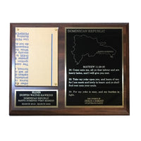 LDS Missionary Plaque - 3 Panel w/gold backing