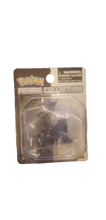 Load image into Gallery viewer, 2011 Pokemon Figure Collection Zekrom 3""