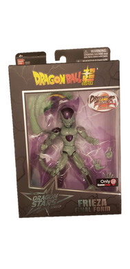 Dragonball Super Dragon Stars - Frieza Final Form Exclusive Figure