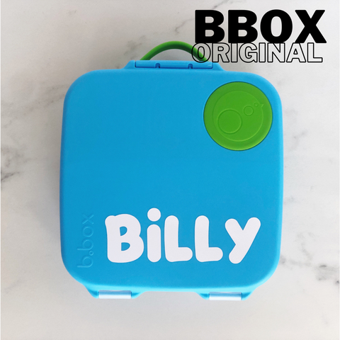 B Box Lunchbox Name Label - Large