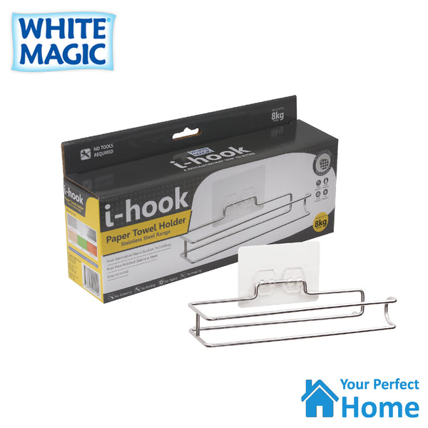 White Magic i-hook Suction Stainless Steel Paper Towel Holder