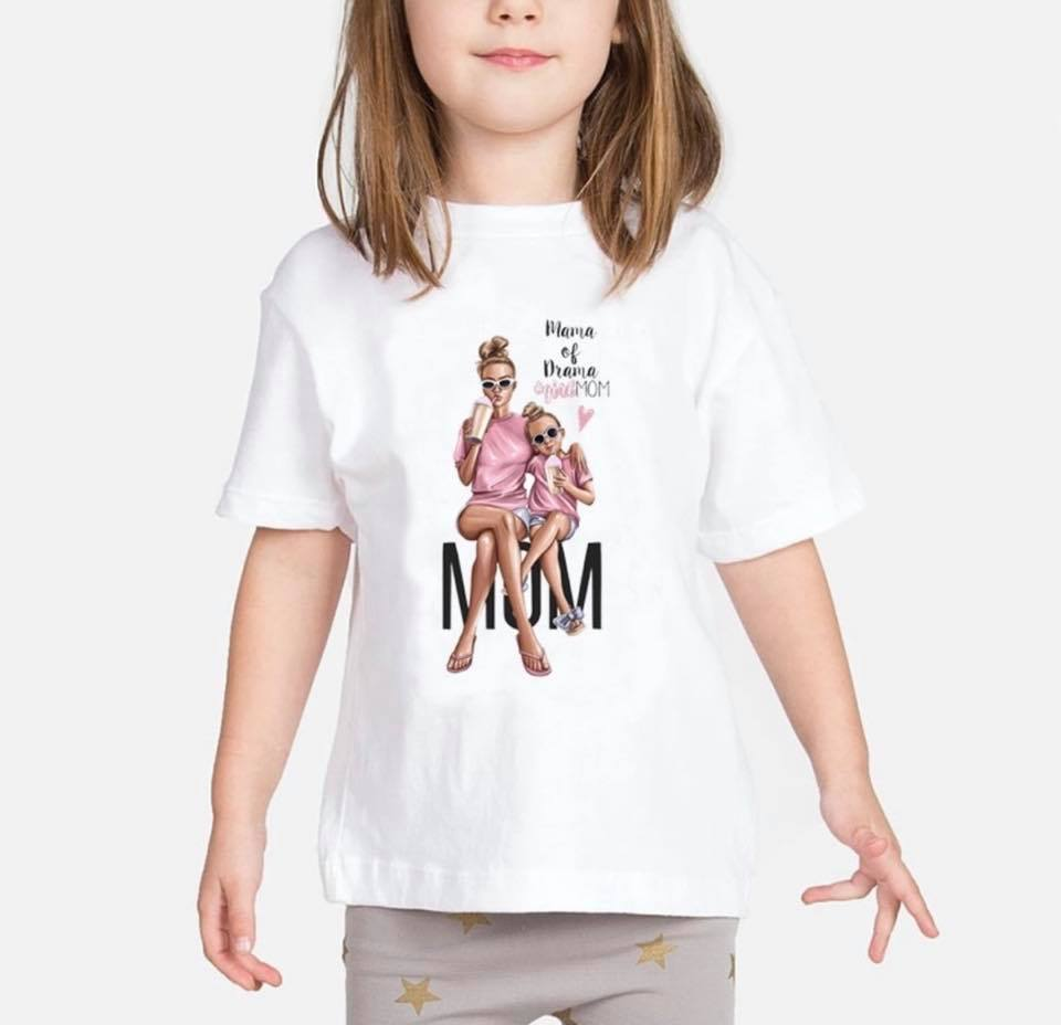 Tricou copii Mama of Drama - Sabas