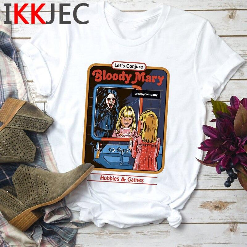 Tricou Bloody Hary - Sabas