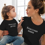 Gourd doll family matching clothes T shirt Women son daughter