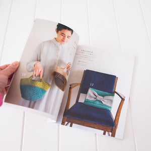 japanese crochet book