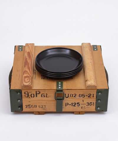 THE CURRY PLATE 20 4PS SET + Military Box