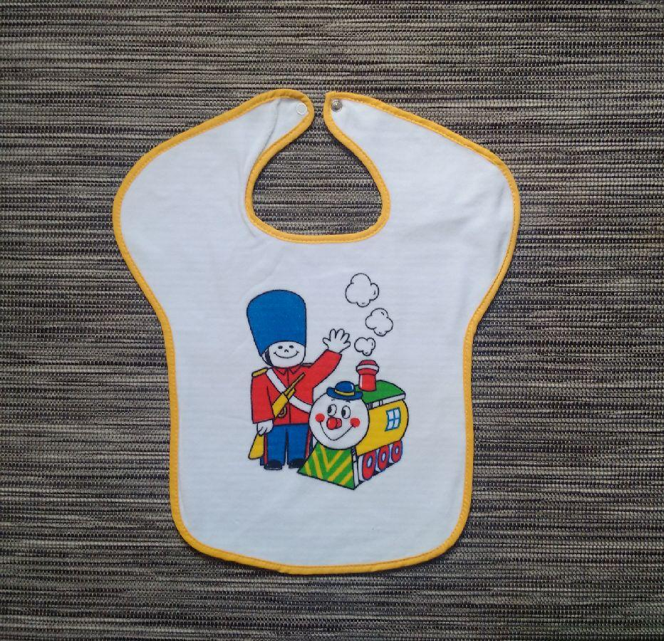 Girls Bibs - Yellow