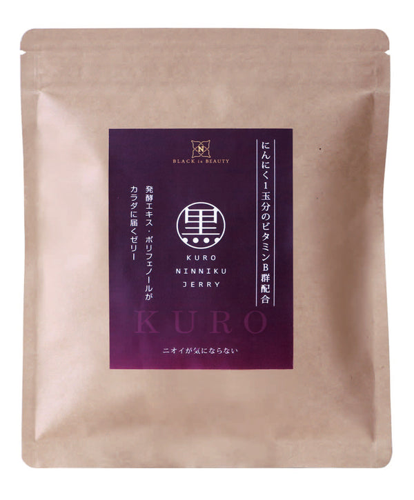 Fermented Black Garlic Jelly - Made in Japan - Shizenkyosei (Inclusive Shipping)