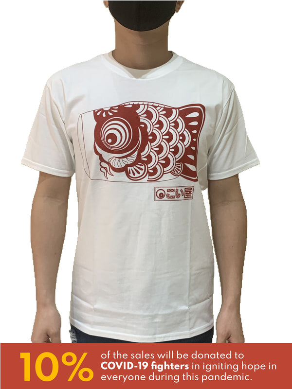 White T-Shirt Koi-Ya Koi (with Coloured Print) [Kids size available!] - Inclusive Shipping