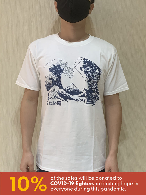 White T-Shirt Sea Wave Koi (with Coloured Print) - Inclusive Shipping