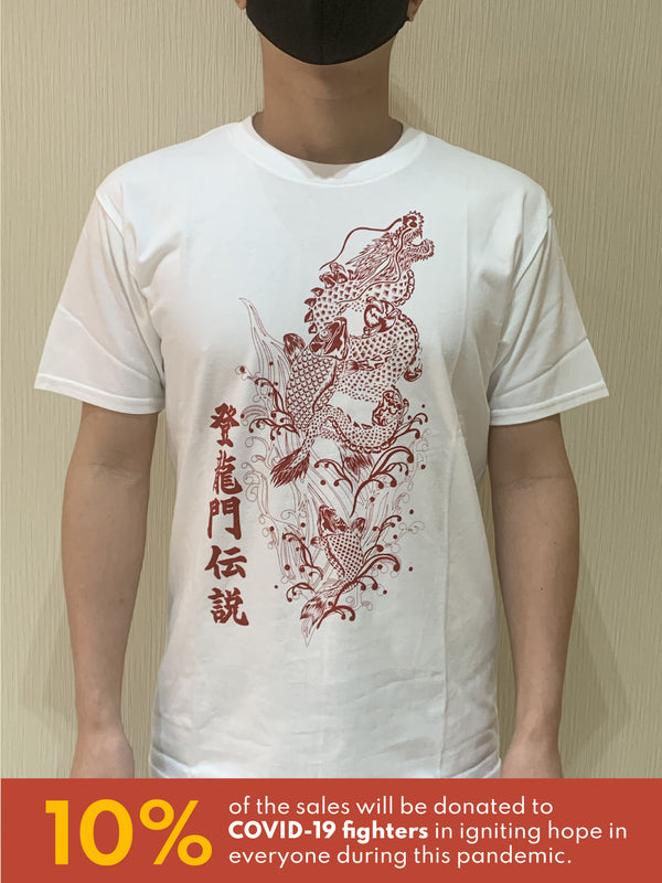 White T-Shirt Legend of Toryumon (with Coloured Print) - Inclusive Shipping