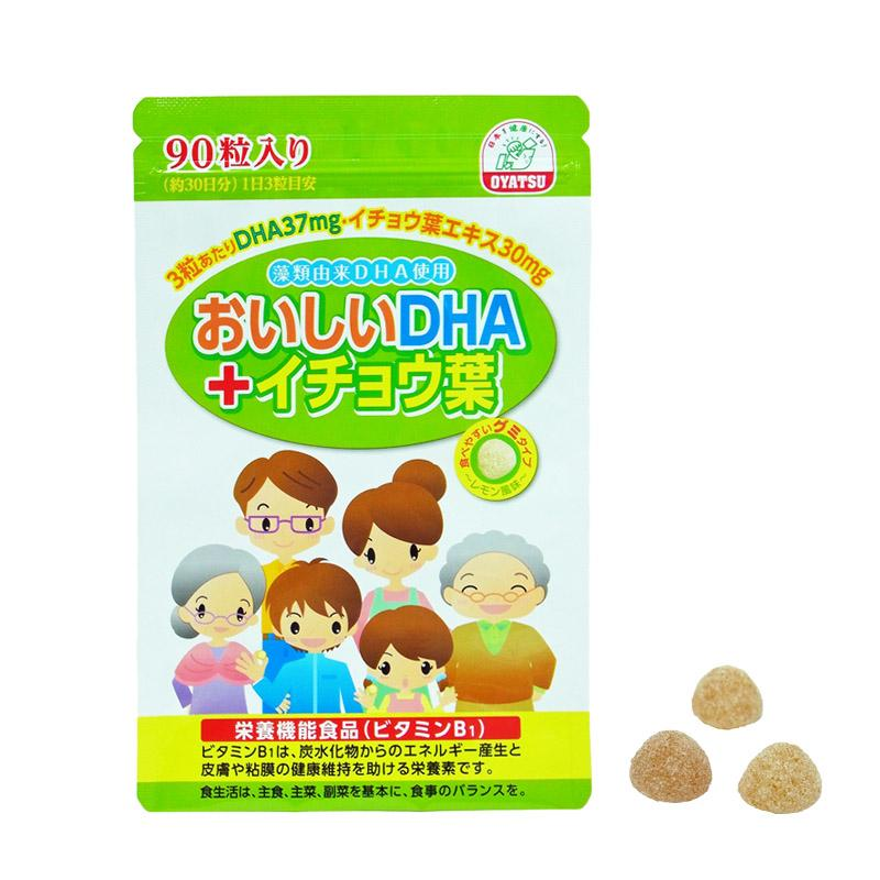 DHA Gummy - FREE Domestic Shipping islandwide