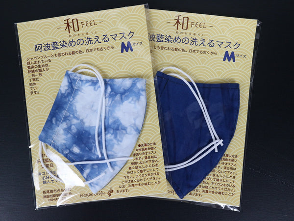 Washable Awa Aizome Mask (Available in Bluish White & Navy) - Inclusive Shipping