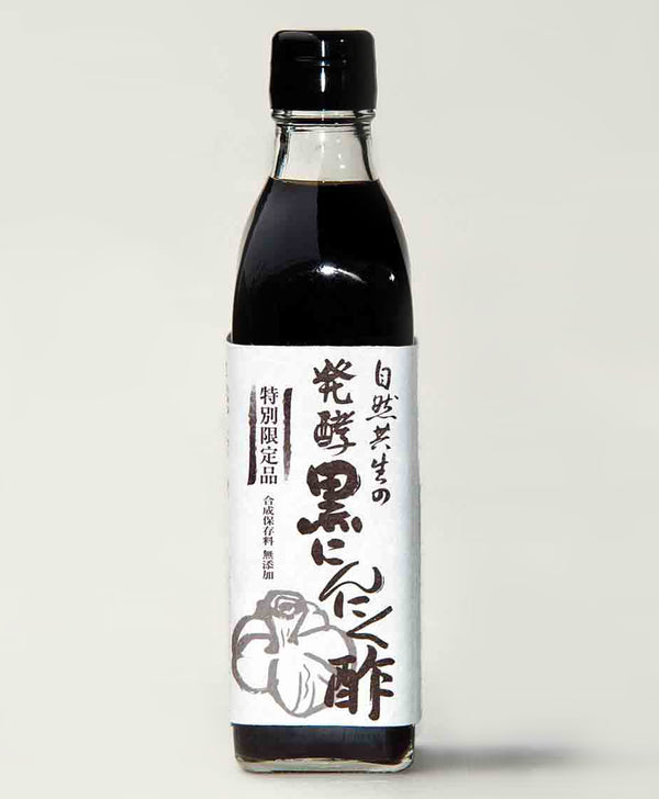 Shizenkyosei Black Garlic Vinegar (Inclusive Shipping)