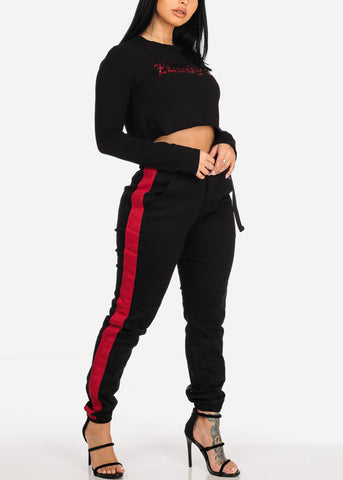 Belted High Rise Black Stripe Jogger Pants
