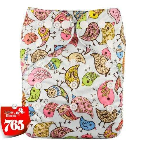 Nappy Diaper Cover | Hipposshop