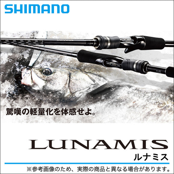 Shimano LUNAMISU S906ML-6 to 28G