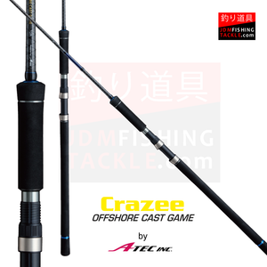 A-Tec Crazee Offshore Cast Game 710MH-60g